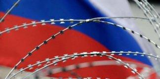 МінВОТ засекретив, проти кого ввели нові антиросійські санкції - today.ua