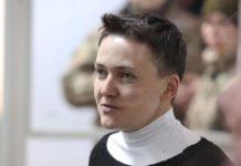"""""""Не по закону, но из милосердия"""": Савченко поблагодарила Зеленского за обмен пленными - today.ua"""