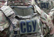 СБУ затримала російського агента, який готував теракт на нафтопроводі Одеса-Броди - today.ua