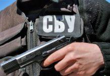 У Запорізькій області затримали адміністратора сепаратистських пабліків - today.ua