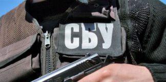"""СБУ затримала кавказького """"злодія в законі"""", який нелегально перебував в Україні - today.ua"""