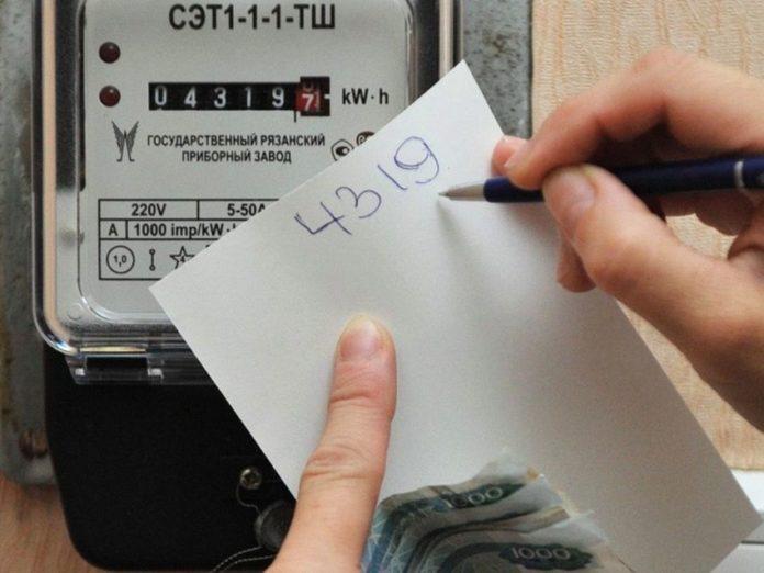 Українцям розповіли, як виправити помилкові показання лічильників у платіжках - today.ua