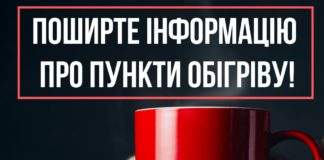 За месяц от переохлаждения в Украине умерли 64 человека - today.ua
