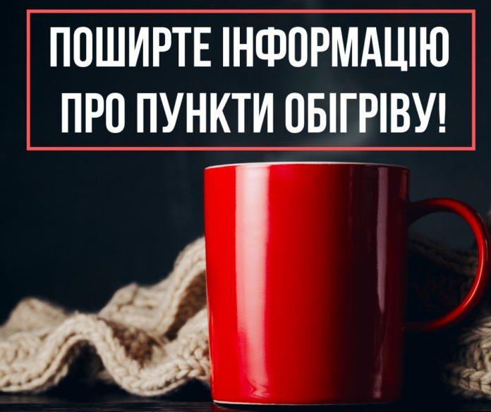 За місяць від переохолодження в Україні померли 64 людини - today.ua