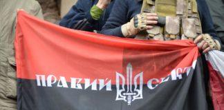 """Україна відмовилася видати Росії добровольця """"Правого сектору"""" - today.ua"""