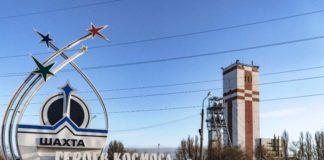 Вибух на шахті в Павлограді: п'ятеро гірників отримали тяжкі опіки - today.ua