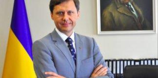 Кандидата у президенти Ігоря Шевченка можуть покарати за порушення законодавства - today.ua