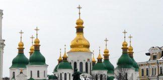 У Софії Київській ПЦУ буде проводити богослужіння: названі дати - today.ua