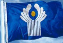 Украина вышла еще из трех соглашений в рамках СНГ - today.ua