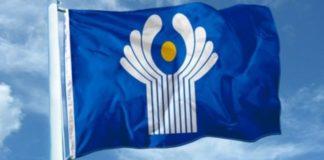 Україна вийшла ще з трьох угод у рамках СНД - today.ua