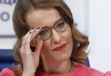 """""""Німці досі не відмились, а ви ще й не починали"""": на Собчак накинулись через слова про """"братні народи"""" - today.ua"""