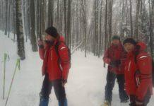 У горах Львівської області рятувальники знайшли мертвим 31-річного туриста - today.ua