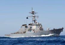 У Чорне море увійшов ракетний есмінець США: з'явилася перша реакція Росії - today.ua