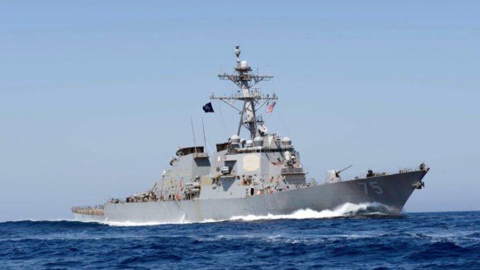 Ракетний есмінець США у Чорному морі: з'явилися перші фото - today.ua