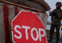Введення візового режиму між Україною і Росією: прикордонники зробили заяву - today.ua
