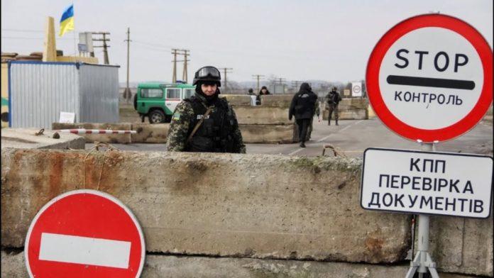 Росіянам можуть назавжди заборонити в'їзд в Україну - today.ua