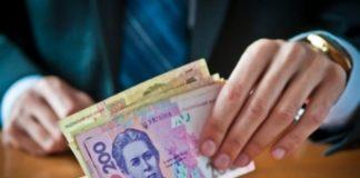"""Субсидії готівкою українці зможуть отримати через """"Укрпошту"""" та """"Ощадбанк"""" - today.ua"""