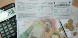Кабмін ухвалив нове рішення щодо монетизації субсидій - today.ua