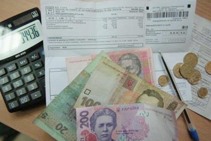 Кабмин принял новое решение по монетизации субсидий - today.ua
