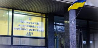 """Суд вынес решение по делу о закрытии избирательных участков в России"""" - today.ua"""