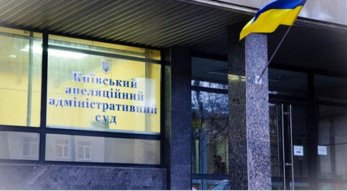 Суд виніс рішення у справі про закриття виборчих дільниць у Росії - today.ua
