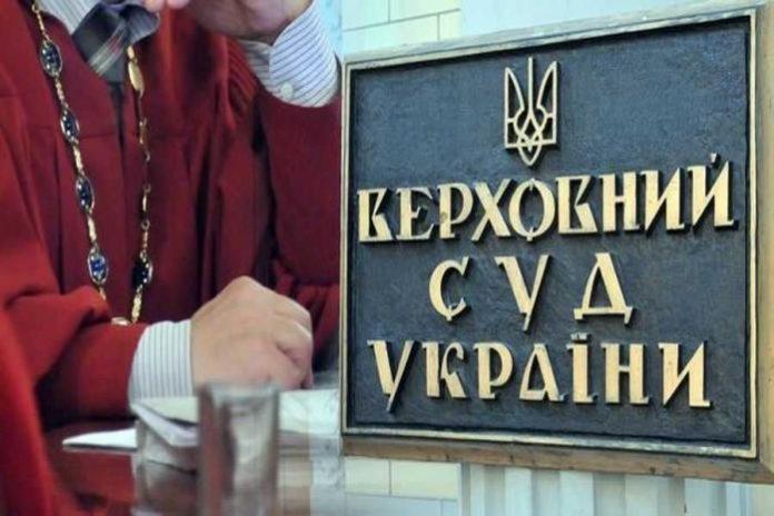 Арешт акцій російських банків в Україні: Вищий суд виніс рішення