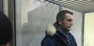 """Вбивство в ЖК """"Французький квартал"""": суд заарештував підозрюваного"""" - today.ua"""