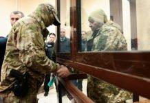 Суд над українськими моряками в РФ: перші результати засідання - today.ua