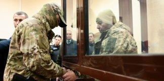Суд над украинскими моряками в РФ: первые результаты заседания - today.ua
