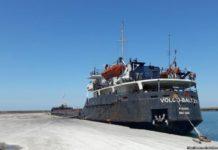 У Чорному морі виявили тіла ще трьох українських моряків - today.ua