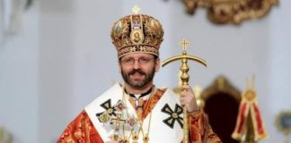 УГКЦ готова об'єднатися з Православною церквою України - today.ua