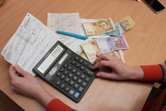 &quotГазовые&quot провокации перед выборами: &quotНафтогаз&quot призывает киевлян присылать фото &quotзавышенных&quot платежек за газ - today.ua