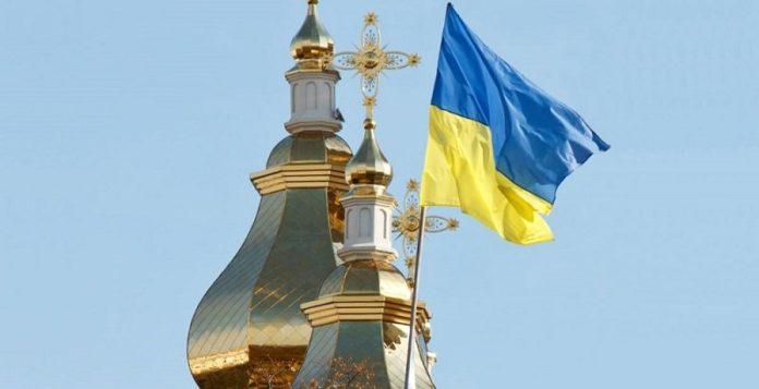 Оприлюднена програма надання ПЦУ Томосу про автокефалію - today.ua