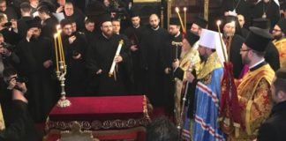 Варфоломій підписав Томос про автокефалію Православної церкви України - today.ua