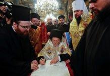 У РПЦ відреагували на отримання українською церквою Томосу - today.ua