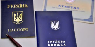 Кабмін врегулював питання трудового стажу для переселенців та дружин військовослужбовців - today.ua