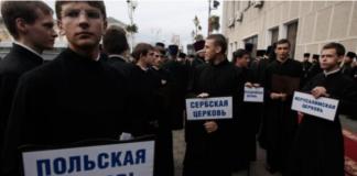 """Названы церкви, которые не признают главу ПЦУ Епифания  """" - today.ua"""