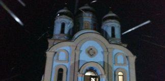 Із храму УПЦ викрали мощі Георгія Побідоносця - today.ua