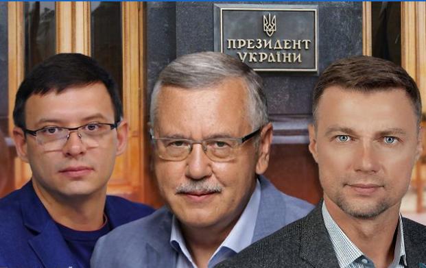 ЦВК зареєструвала ще трьох кандидатів на пост президента України - today.ua