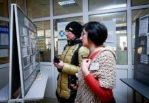 В Україні зростає рівень безробіття - today.ua