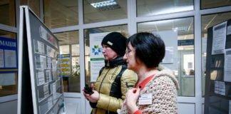 В Украине растет уровень безработицы - today.ua