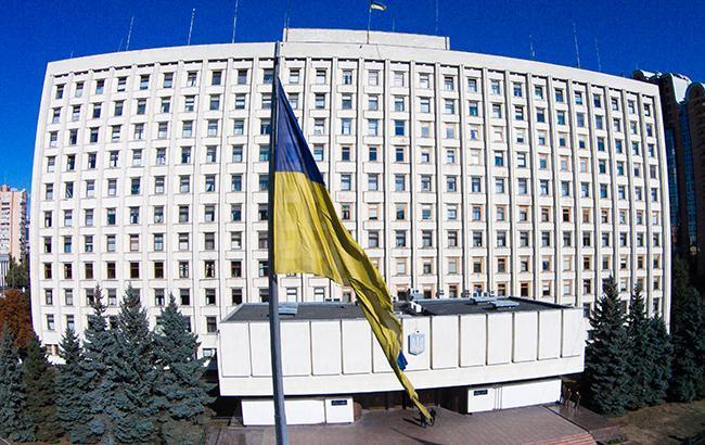 Центрвиборчком зареєстрував першого кандидата в президенти України - today.ua