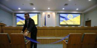 ЦИК отказала в регистрации еще двум кандидатам - today.ua