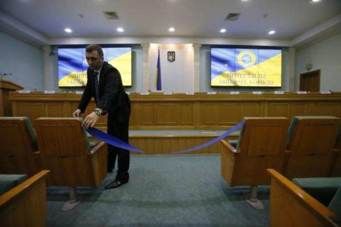 ЦВК відмовила у реєстрації ще двом кандидатам - today.ua