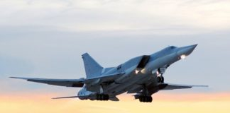 У Росії розбився військовий бомбардувальник Ту-22М3 - today.ua
