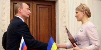 """У """"Нафтогазі"""" підрахували збитки від газових контрактів Тимошенко за десять років - today.ua"""