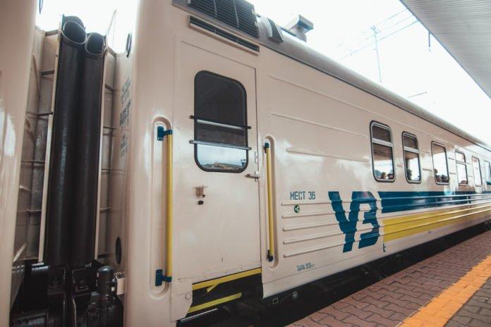 """&quotУкрзалізниця"""" запускає додатковий потяг на Донбас - today.ua"""