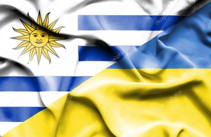 Стало известно, когда начнет действовать безвизовый режим Украины с Уругваем - today.ua