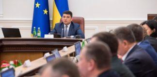 Україна вийшла з угоди між країнами СНД - today.ua