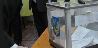 Кремль готовий вплинути на вибори президента України: розвідка США розкрила подробиці - today.ua